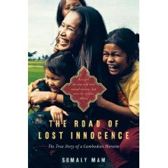 road-of-lost-innocence